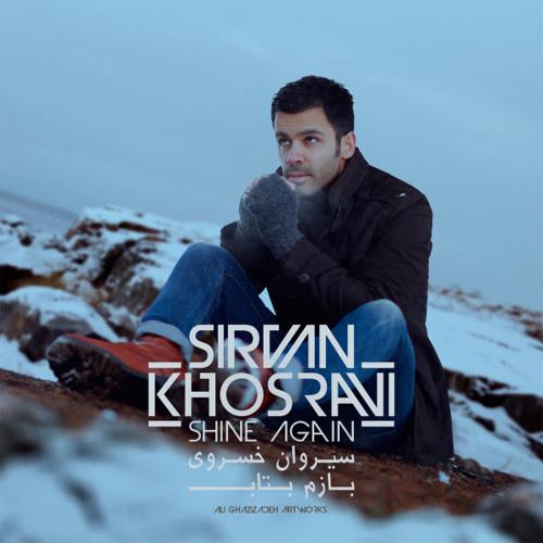 Sirvan Khosravi - Bazam Betab - سیروان خسروی - بازم بتاب