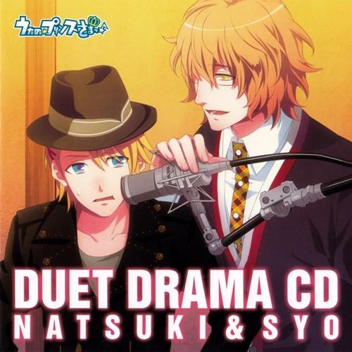 GO! x2 JET COASTER [Duet Drama CD Natsuki & Syo]