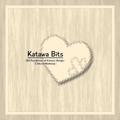 Katawa Bits - Passing of Time (Downtime)