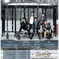 Cover mp3 SouQy - Aku Sayang Banget Sama Kamu (ASBSK)