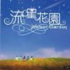 comeback cover : F4 - Liu Xing Yu (ost 流星花園 Meteor Garden)
