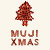 Christmas Time (Backstreet Boys Cover)