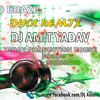 To brazil dhol mix DJ AMIT YADAV JBP 9685883309