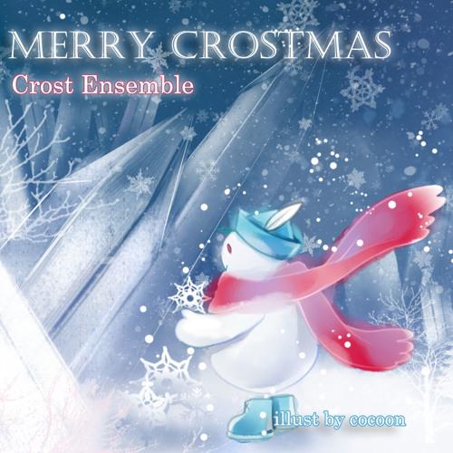 Merry Crostmas