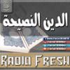 أحمد سعيد - أنشودة حب وحياة - بدون إيقاع