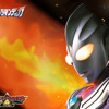 Ultraman Tiga - Soundtrack