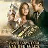 - Stuck On Chassis | Tenggelamnya Kapal Vanderwijck official music score