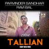 TALLIAN - Parvinder Sandhar (The Phat Beat Dhol Edit)