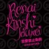 10. JKT48 - Switch