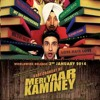 Peke Mere Yaar Kaminey Movie 2014 Inderjit Nikku Ft Gurcharan Sandhu Dholewaliya