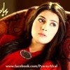 Janay wo kaisay Log they jin k, Pyar ko pyar mila ( Title Song) By ARY Digital