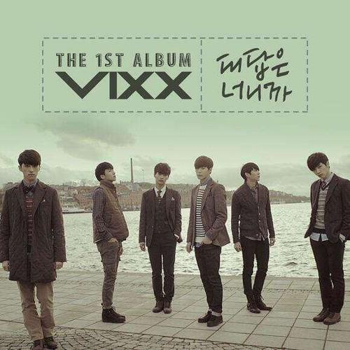 VIXX - Only U (대답은 너니까) (Cover)