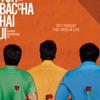Download Dil Toh Baccha Hai Ji Mp3