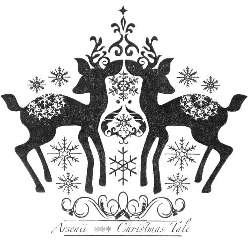 Arsenii ❄❄❄ Christmas Tale