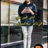 Shabab Kharyan Ak-Twix