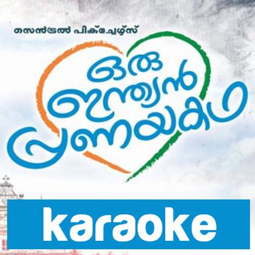 Omana Poove - Karaoke | Oru Indian Pranayakadha Malayalam Movie