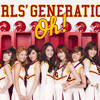 Guitaruz - Oh (SNSD/Girls Generation Cover)