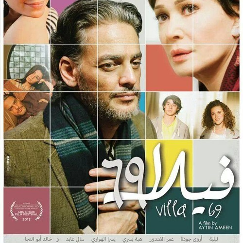 Villa 69 (Soundtrack)