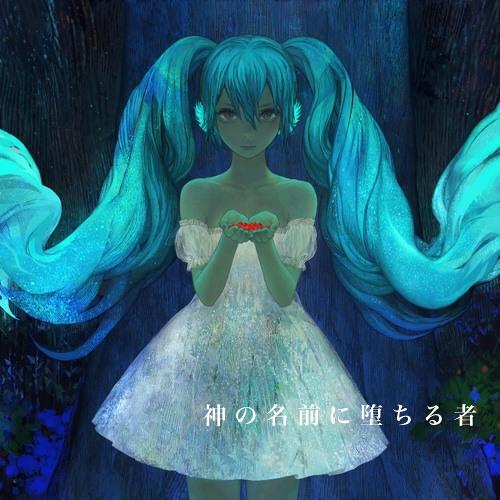 [IFSS '13] fubba123 -- Kami no Namae ni Ochiru Mono