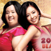 200 Pounds Beauty-Byul(Star)Kim Ah Joong English Cover