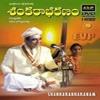 Samaja Varagamana - Shankarabharanam [Telugu]
