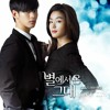 Lyn - My Destiny [You Who Came From The Stars OST Part.1]