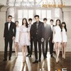 Big Baby Driver - Here For You [The Heirs OST.1]