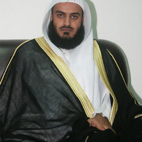 Mishary al afasy nasheeds free download