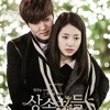 Various Artist - Portents Of War [The Heirs OST.2]