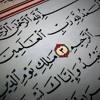 التجويد للشيخ محمود الحلفاوي