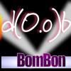 Sharam & Anousheh Khalili & Alex Neza - Don't say a word siberian life (BOMBON...d(0.o)b...DJ remix)