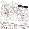 [Demo] pocotan feat.神牙 - 君へ続く道 [F/C Login Records]