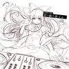[Demo] pocotan meets 森蔵 vs Rumor - Fantasic Guitar Battle [F/C Login Records]