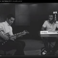 عبد الرحمن محمد و مهاب عمر - مغرم