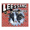 Pursuing The Happiness Inst (leessang)