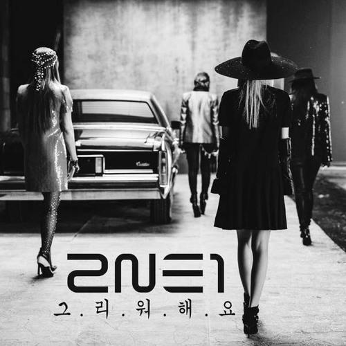 2NE1 - Missing You (English vers.) by Ibhul Zola