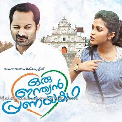 pranayakadha mp3 songs free download