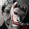 NORIKIYO - Dear 20 Century Boy ~花水木~ (KE1CHI REMIX)
