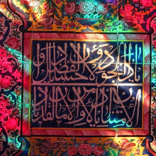 محمد عمران .. إلهي إن يَـكُن ذنبي عظيمًا