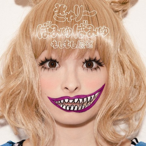 PonPonPon [Loli On That Molly] (JustKidding x DJ Snack x Kyary Pamyu Pamyu x Juicy J)