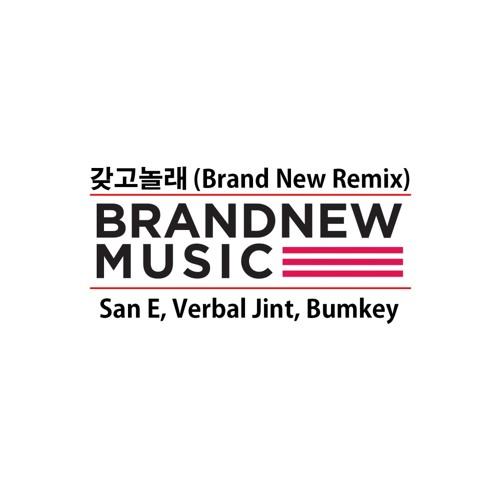 산이[San E] & 버벌진트[Verbal Jint] & 범키[Bumkey]_갖고 놀래(Brand New Remix) 2013/12/30
