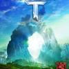 Project T(Martin Garrix Remix) Vs. Project T (Original Mix) Vs. The Island(Dan Mashup)