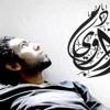 محمد أسامه - انا بابا يلا | Mody Rap - Ana baba yala | By: il capitano