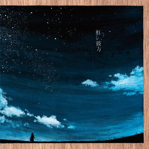 Akira Kosemura / 虹の彼方 Ryosuke Miyata Seaside Rainbow Arch Remix