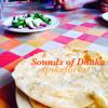 Sounds of Dhaka