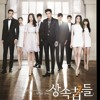 Love Is (ost The Heirs)