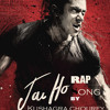 Jai Ho Salman Khan rap 2014 movie
