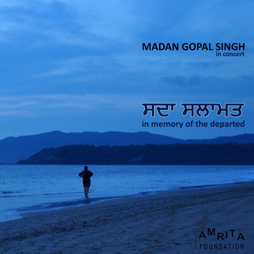 Madan Gopal Singh in Concert