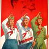 Socialist Realism Podcast