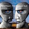 Pink Floyd - Brain damage / Take it back guitar playing